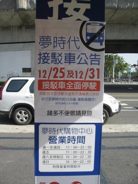 台湾2日目②_a0100706_23304447.jpg
