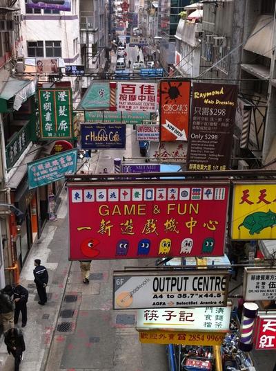 編み物とパンのブログのアドレス印~~香港弾丸旅行記付き_c0154210_18241571.jpg