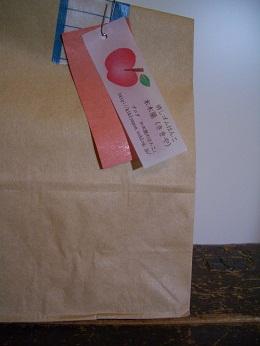 編み物とパンのブログのアドレス印~~香港弾丸旅行記付き_c0154210_186396.jpg