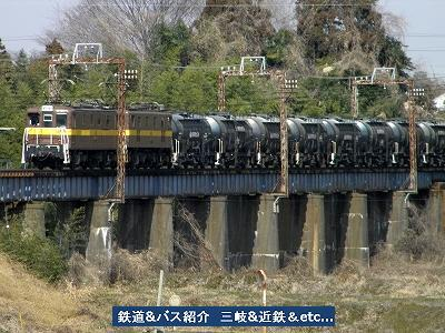VOL,1549 『2/15 三岐鉄道 19・3714列車』_e0040714_22351159.jpg