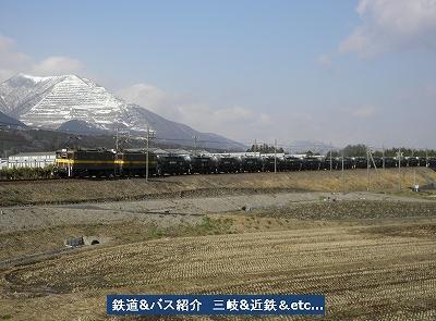 VOL,1549 『2/15 三岐鉄道 19・3714列車』_e0040714_22352288.jpg
