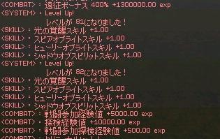 f0048418_9441010.jpg