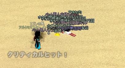 f0048418_9503773.jpg