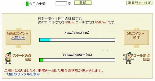 b0008825_1030418.jpg