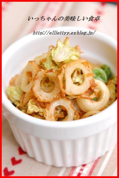 白菜とちくわの食べるラー油炒め_d0104926_1531435.jpg