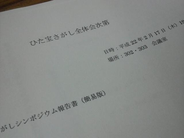 b0061732_19151236.jpg