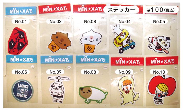「MIN★XATの手仕事展」販売商品一覧_f0010033_19273724.jpg