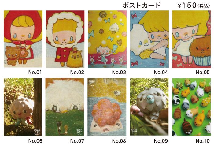 「MIN★XATの手仕事展」販売商品一覧_f0010033_19275130.jpg