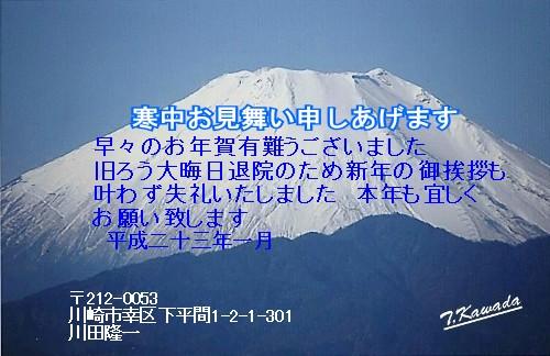b0012636_726919.jpg