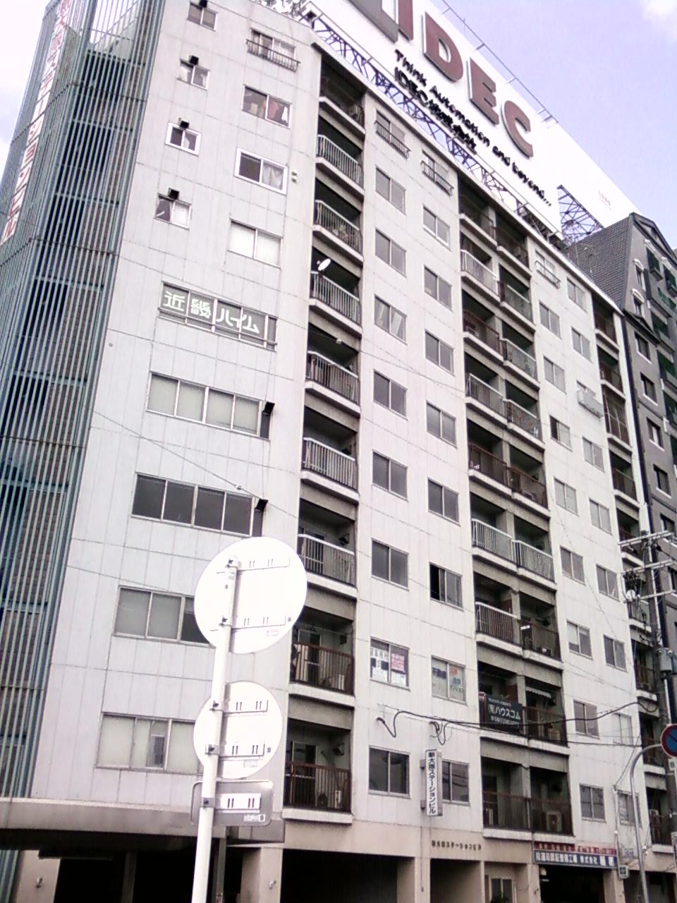 行くぜ新大阪!!_d0106237_214043.jpg