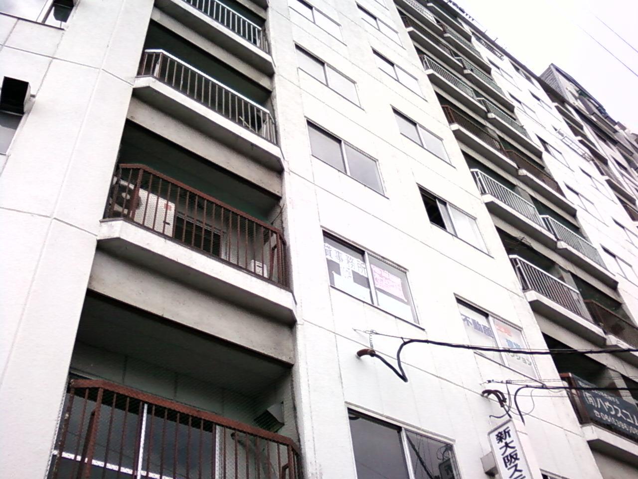 行くぜ新大阪!!_d0106237_2145565.jpg