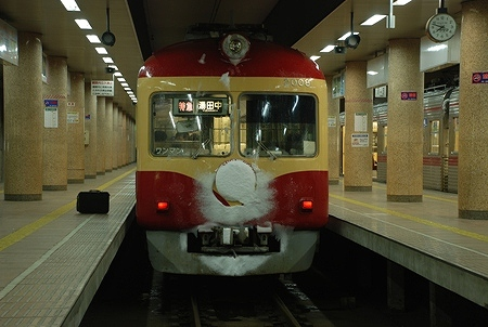 ながでんの特急電車_e0030537_030745.jpg