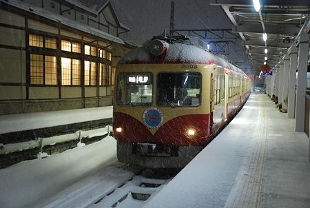 ながでんの特急電車_e0030537_0513873.jpg