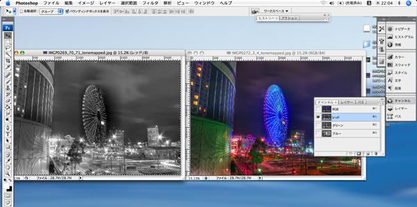 HDRI 3D の作り方_c0214542_23292099.jpg