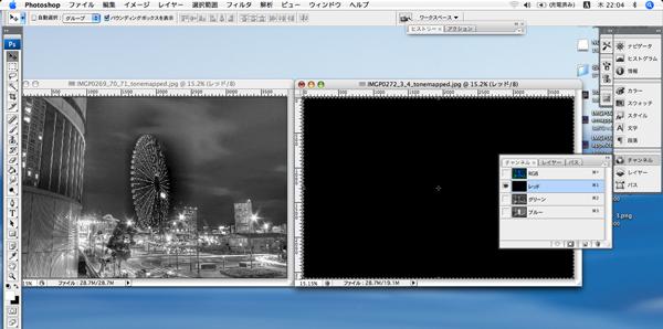 HDRI 3D の作り方_c0214542_23292873.jpg
