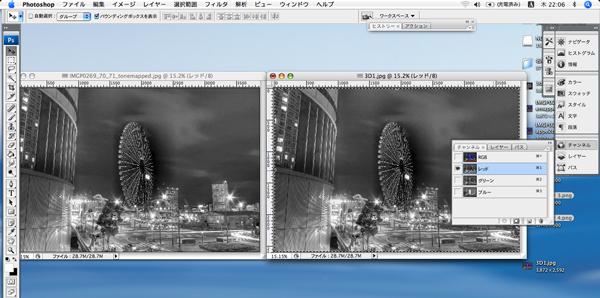 HDRI 3D の作り方_c0214542_23294295.jpg