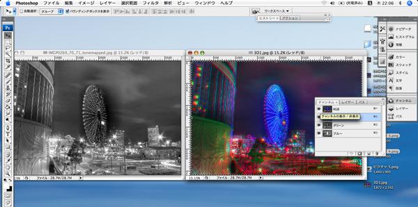 HDRI 3D の作り方_c0214542_23294715.jpg