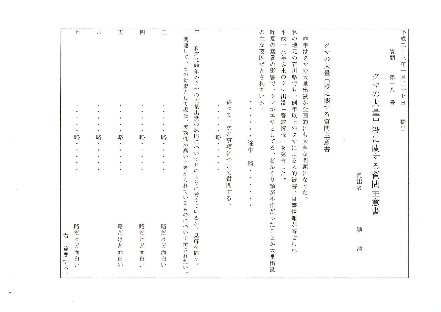 b0193252_21294.jpg