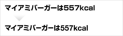a0144753_17411013.jpg