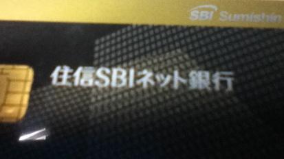 b0054854_2237519.jpg