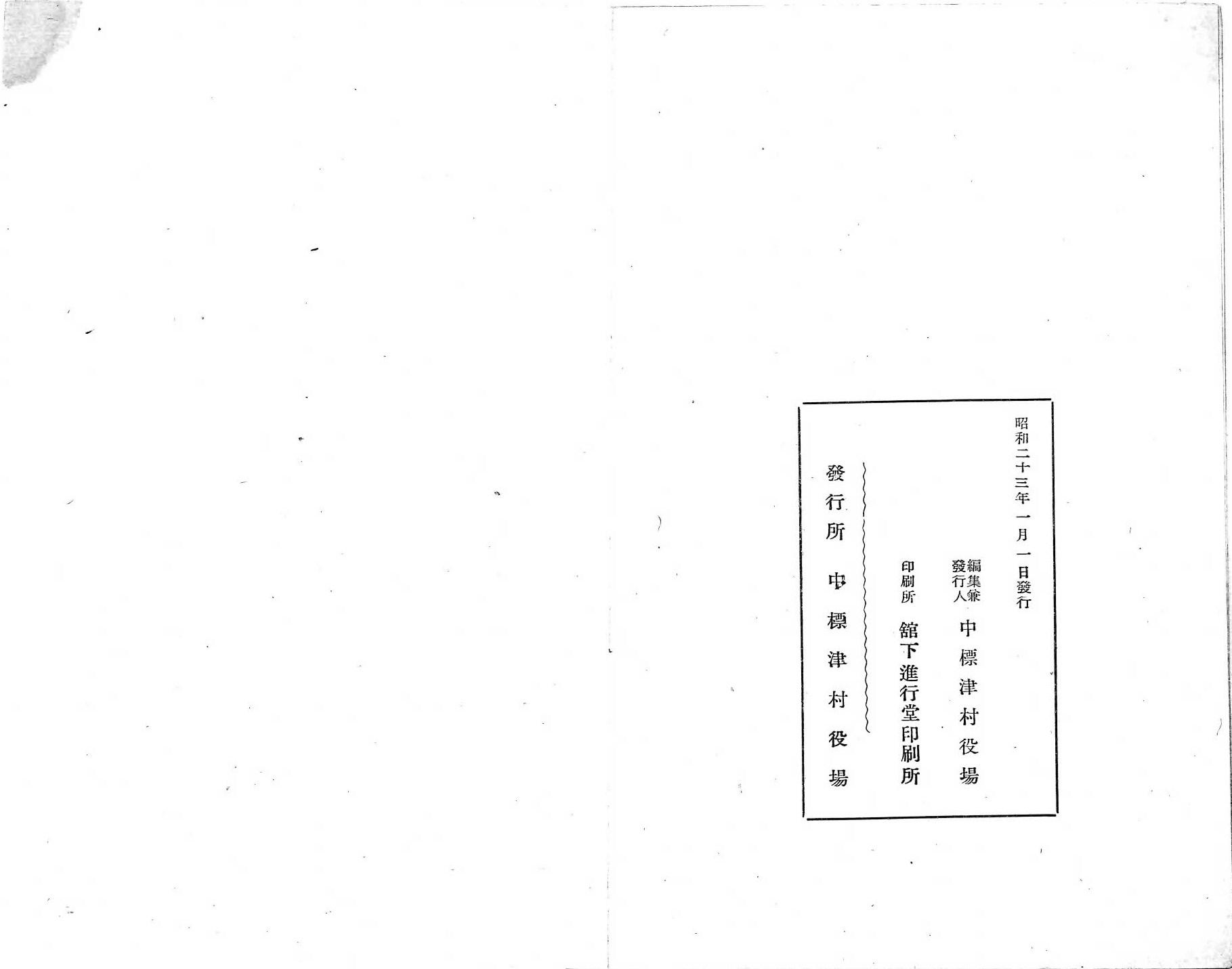f0001254_15133825.jpg