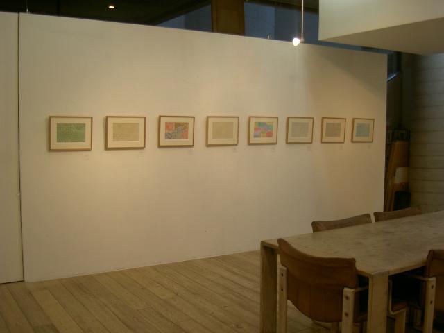 次の展覧会は20日日曜日スタート_a0071956_16514697.jpg