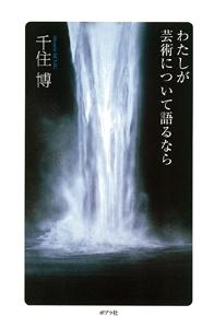 f0088456_19179.jpg