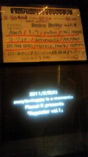 f0041058_00017.jpg