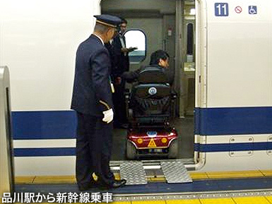 乗車拒否トラブルでJR東海がハンドル形電動車いすを損害賠償で訴えた件の判決_c0167961_550195.jpg
