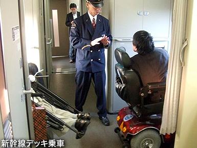 乗車拒否トラブルでJR東海がハンドル形電動車いすを損害賠償で訴えた件の判決_c0167961_5503465.jpg