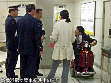 乗車拒否トラブルでJR東海がハンドル形電動車いすを損害賠償で訴えた件の判決_c0167961_5512317.jpg