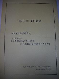 f0113862_22331975.jpg