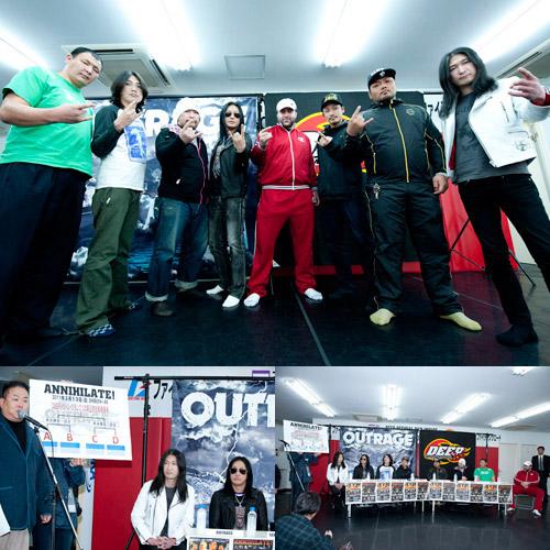 総合格闘技×ヘヴィ・ロックがコラボする『ANNIHILATE!』記者会見開催、3月9日にはOUTRAGEのDVD発売決定!_e0197970_1256148.jpg
