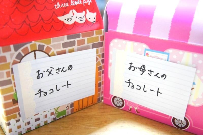 11年2月17日・娘からのプレゼント_c0129671_19211793.jpg