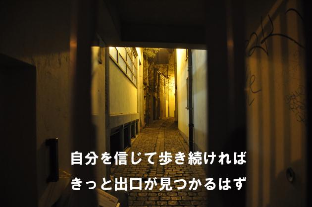e0171573_050320.jpg