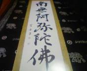 冥福_c0143684_13184094.jpg