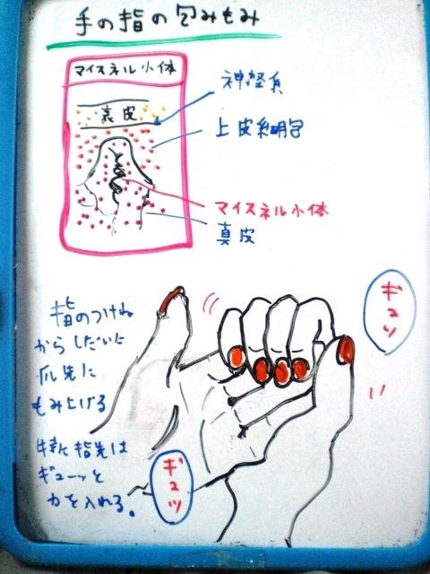 f0115484_1637442.jpg