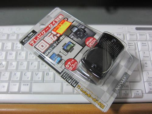 sh-05c シリコンケース_b0200291_1893452.jpg