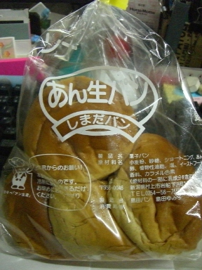 しまだパン。_a0045293_9324313.jpg