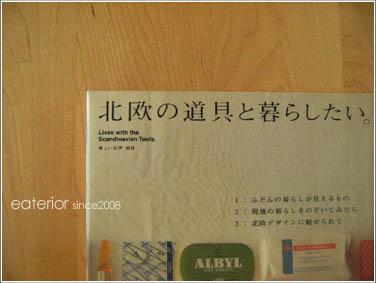 b0142197_9343273.jpg