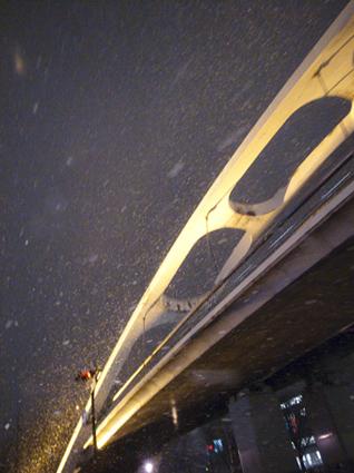 名古屋地方 またまた雪_b0206197_17341660.jpg