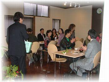 第10回 ITOビジネスランチ会 ~和楽mamaさんにて~_c0218303_20473338.jpg