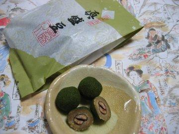 Pのおみやげ・・・主に京都編_a0150910_21114671.jpg