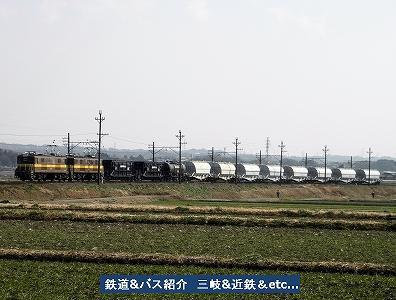 VOL,1550 『2/15 三岐鉄道 501列車』_e0040714_21311372.jpg