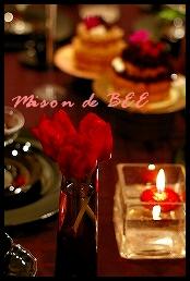 d0016116_019833.jpg