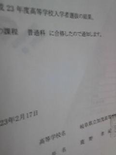 b0144323_11364122.jpg
