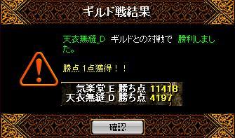 a0157425_19543927.jpg