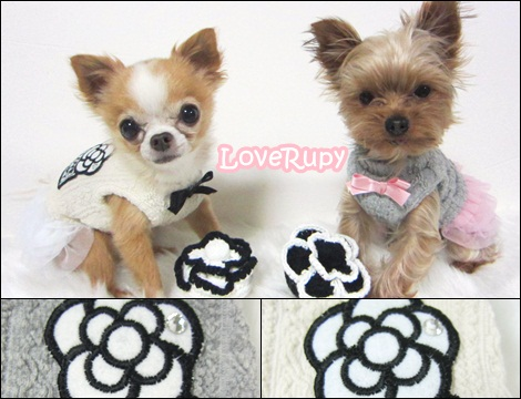 RUPY High Spring Collection 先行予約のご案内_b0084929_1041345.jpg