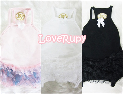 RUPY High Spring Collection 先行予約のご案内_b0084929_1143511.jpg