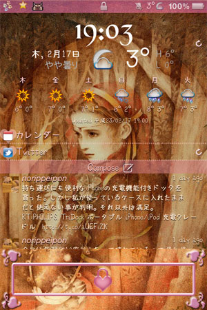 d0204132_4462510.jpg